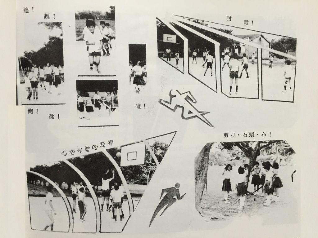 38屆畢業紀念冊06.jpg