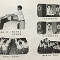 38屆畢業紀念冊08.jpg