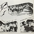 38屆畢業紀念冊09.jpg