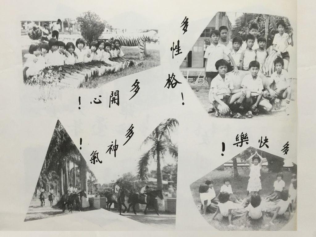38屆畢業紀念冊15.jpg