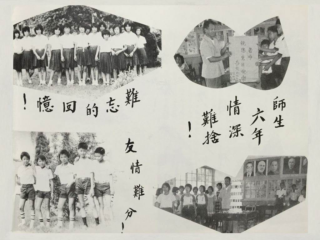 38屆畢業紀念冊14.jpg