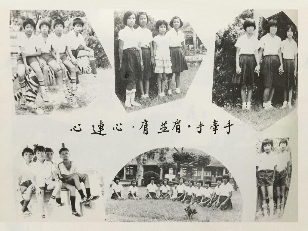 38屆畢業紀念冊13.jpg