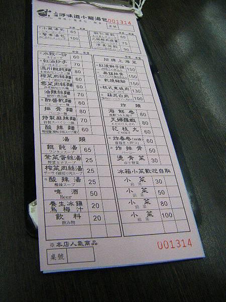 DSCF4560.JPG