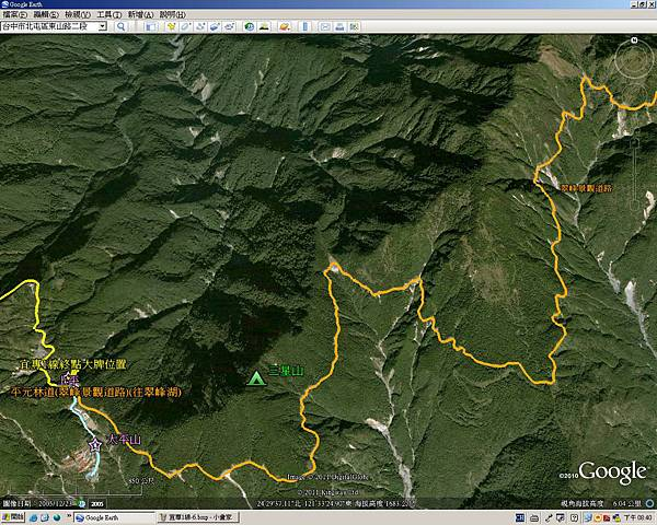 43.平元林道路線圖-1