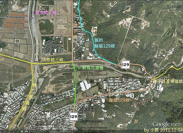 0.新桃花源橋週邊路線圖