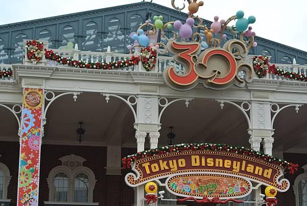 20131110東京迪士尼002.JPG