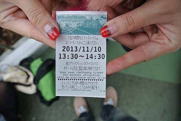 20131110東京迪士尼021.JPG
