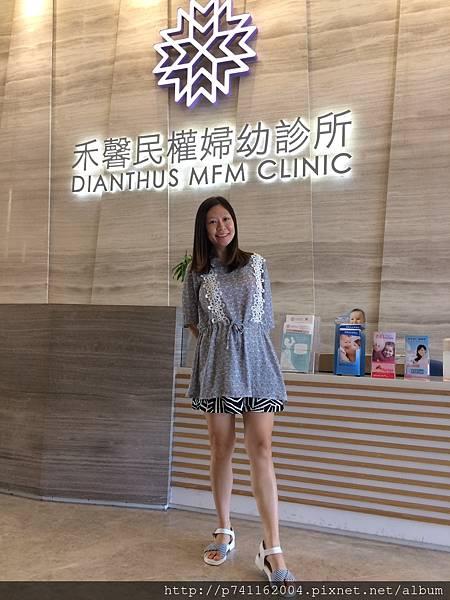 20160924 手機上傳-禾馨民權高層次超音波 12.JPG