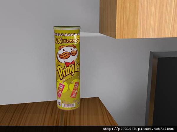 potato chips's Cans