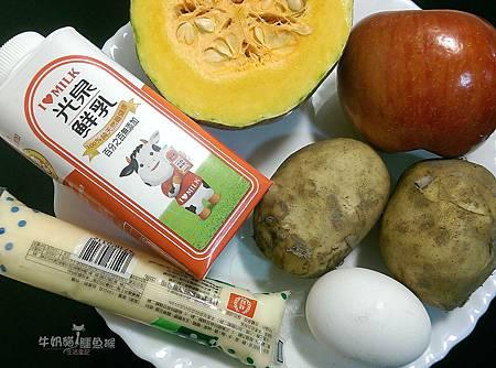 蘋果南瓜馬鈴薯沙拉