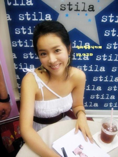 韓智敏 簽名會