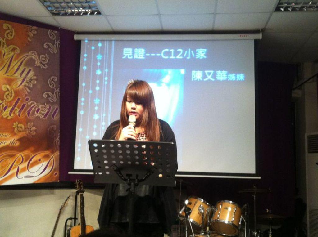 IMG-20121103-WA0011