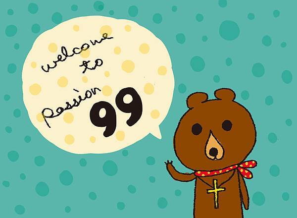 welcome to P99 -bear.jpg