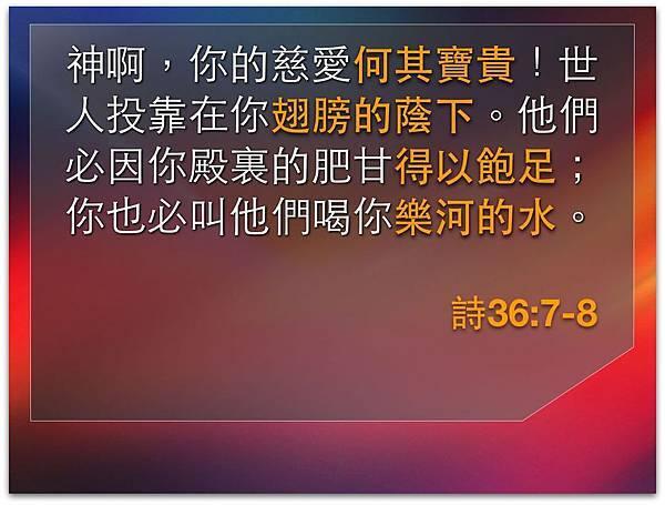 818Service .004.jpg