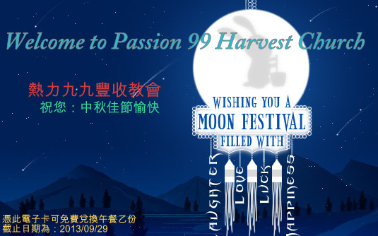 2017-happy-moon-festival