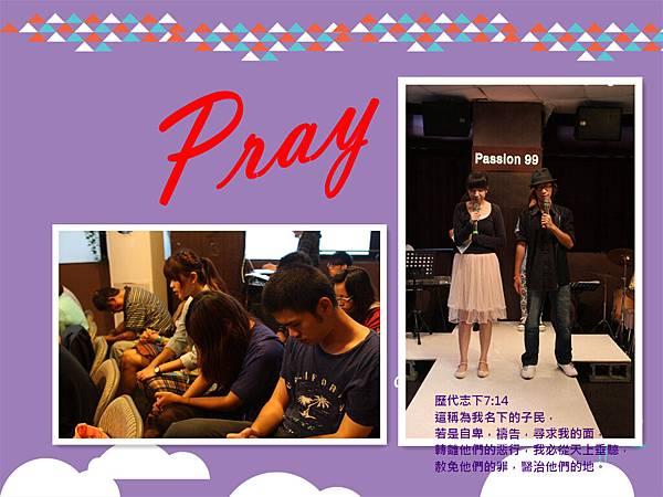 禱告 (1).JPG