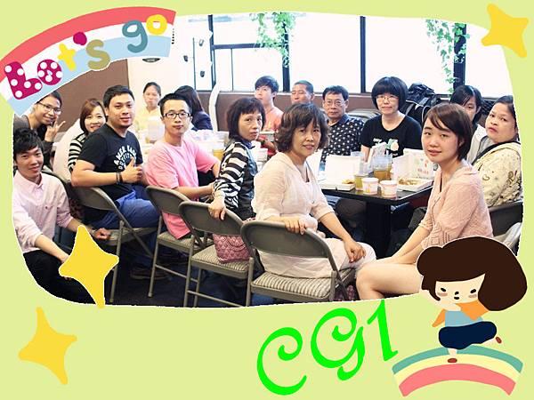 CG1.jpg