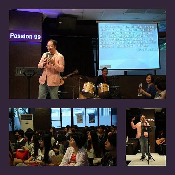 Passion 99 103