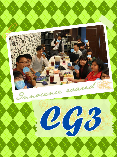 CG3.jpg