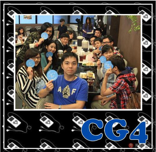 CG4.jpg