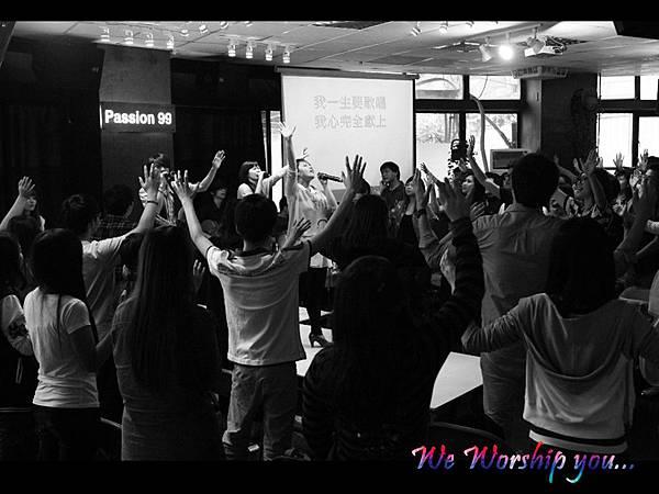 1-worship higher.jpg