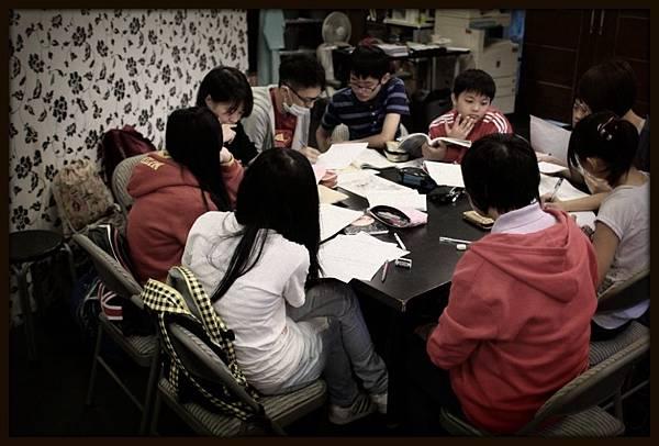 2-study.JPG