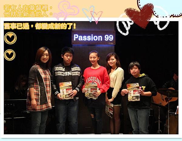 IMG_1046_副本
