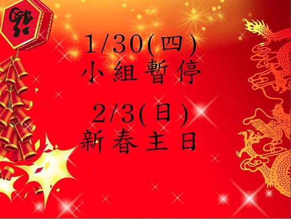 螢幕快照 2014-01-06 下午12.56.42.png
