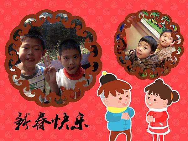 IMG-20140125-WA0005_副本