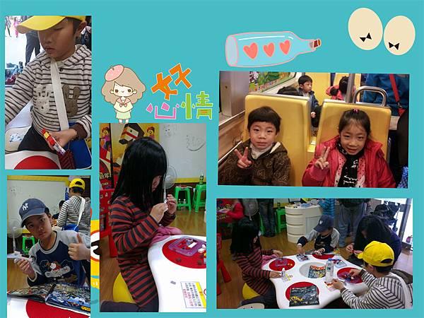 IMG-20140128-WA0032_副本