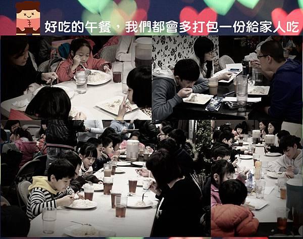 20140215預見夢想2