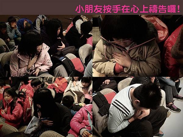 20140215預見夢想3