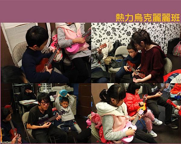 20140215預見夢想4