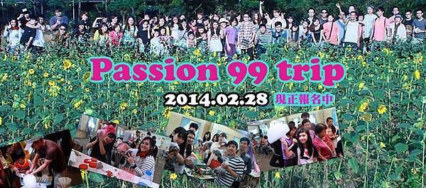 passion trip