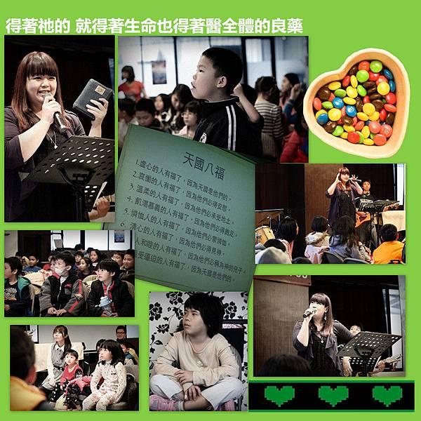 20140301預見夢想11