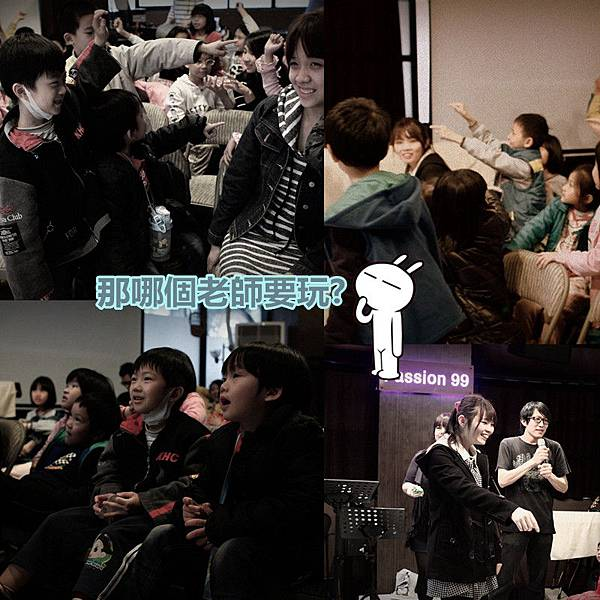 20140301預見夢想7