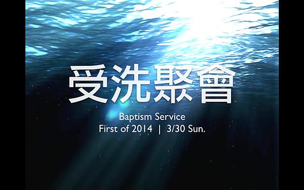 螢幕快照 2014-03-25 下午4.59.33