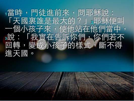 螢幕快照 2014-04-22 下午12.26.40