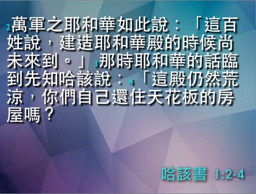 螢幕快照 2014-04-22 下午12.27.05