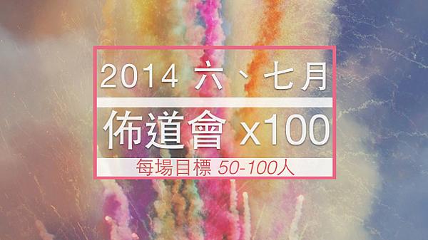 螢幕快照 2014-06-11 上午11.41.26