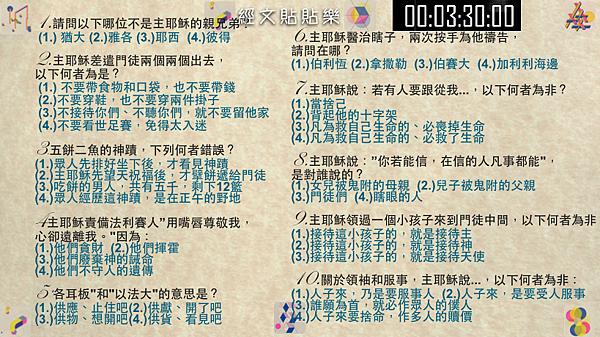 螢幕快照 2014-06-25 下午3.32.27