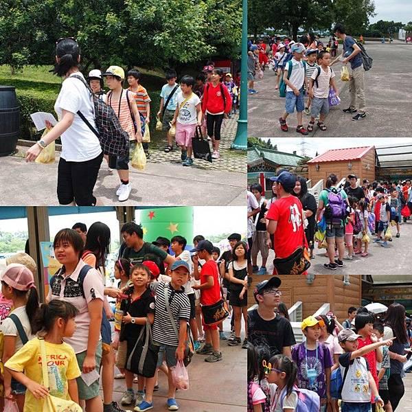 2014六福村