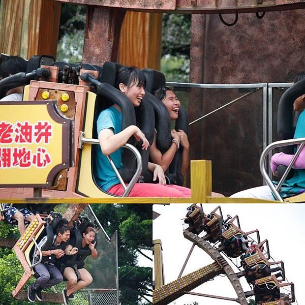 2014六福村5