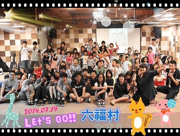 六福村-001