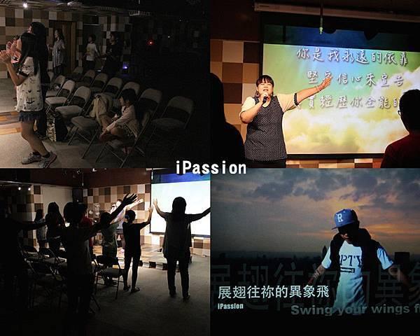 0830iPassion2