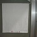 打「○」示範 ─ 毛巾(二)