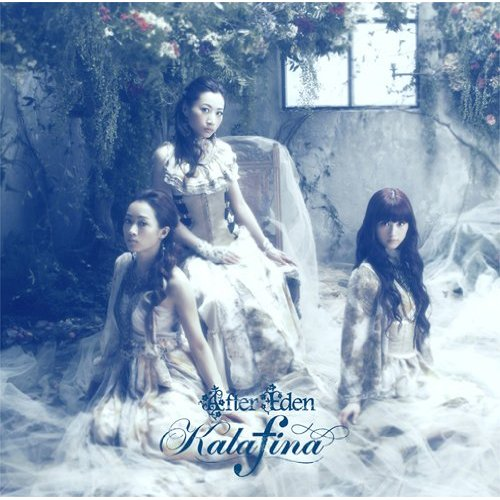 kalafina after eden.jpg