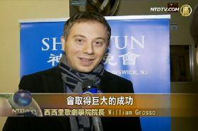 2011-11-2-minghui-nj-shenyun-04--ss.jpg