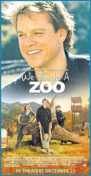 we bought a zoo.jpg