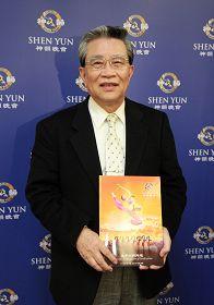 2012-3-25-cmh-shenyun-taipei-06--ss